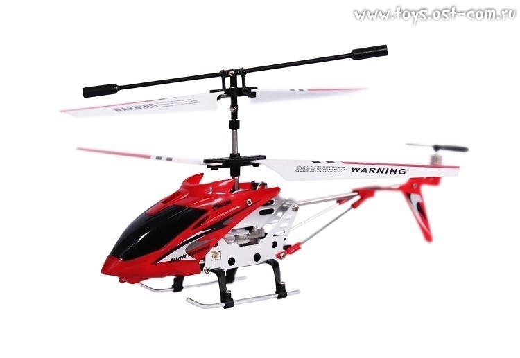 Вертолет на и/к управлении Mioshi IR- 222 самолеты и вертолеты mioshi вертолёт на инфракрасном управлении mioshi ir 225 25 см