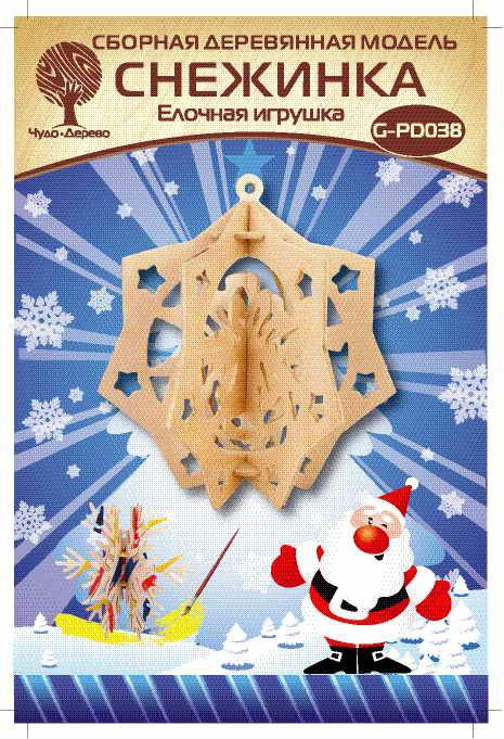 Сборная модель Wooden Toys Снежинка 8 - Елочная игрушка конструкторы wooden toys сборная модель мебель для кухни
