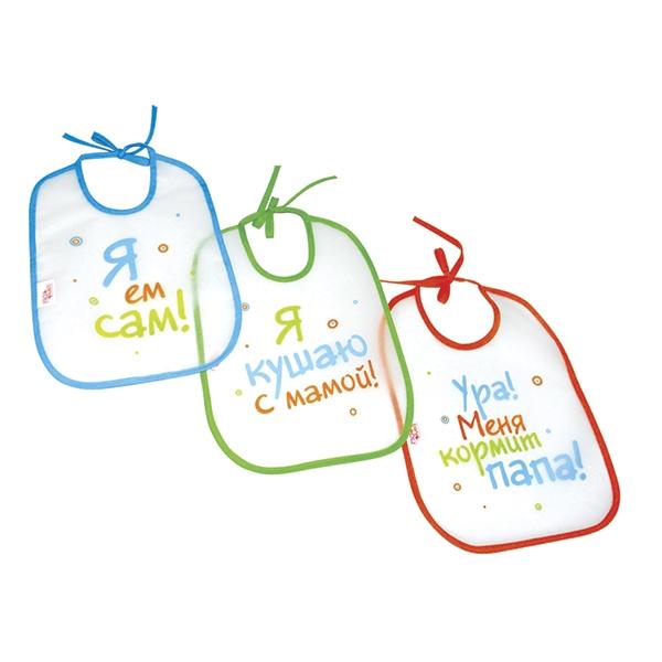 Слюнявчики для кормления ПОМА Набор слюнявчиков ПОМА на завяках, 3 шт. пома набор игрушек для ванной сафари 3 шт