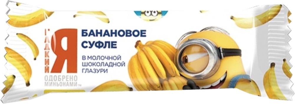 Конфета-батончик Миньоны Minions «Банановое суфле» 30 г