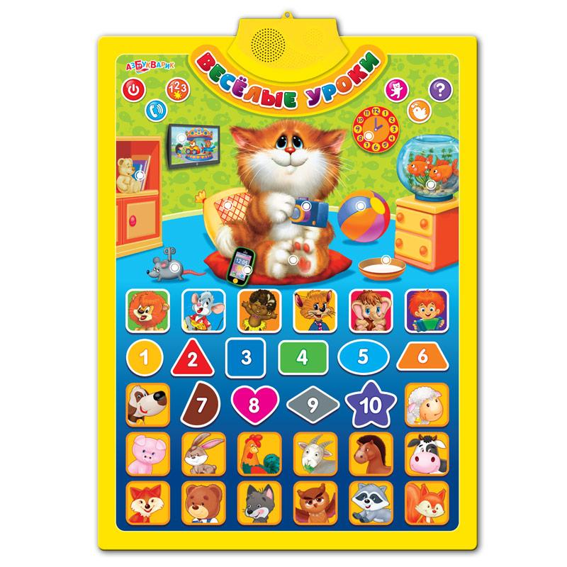 Говорящий плакат Азбукварик «Веселые уроки» говорящий плакат посмотри и найди