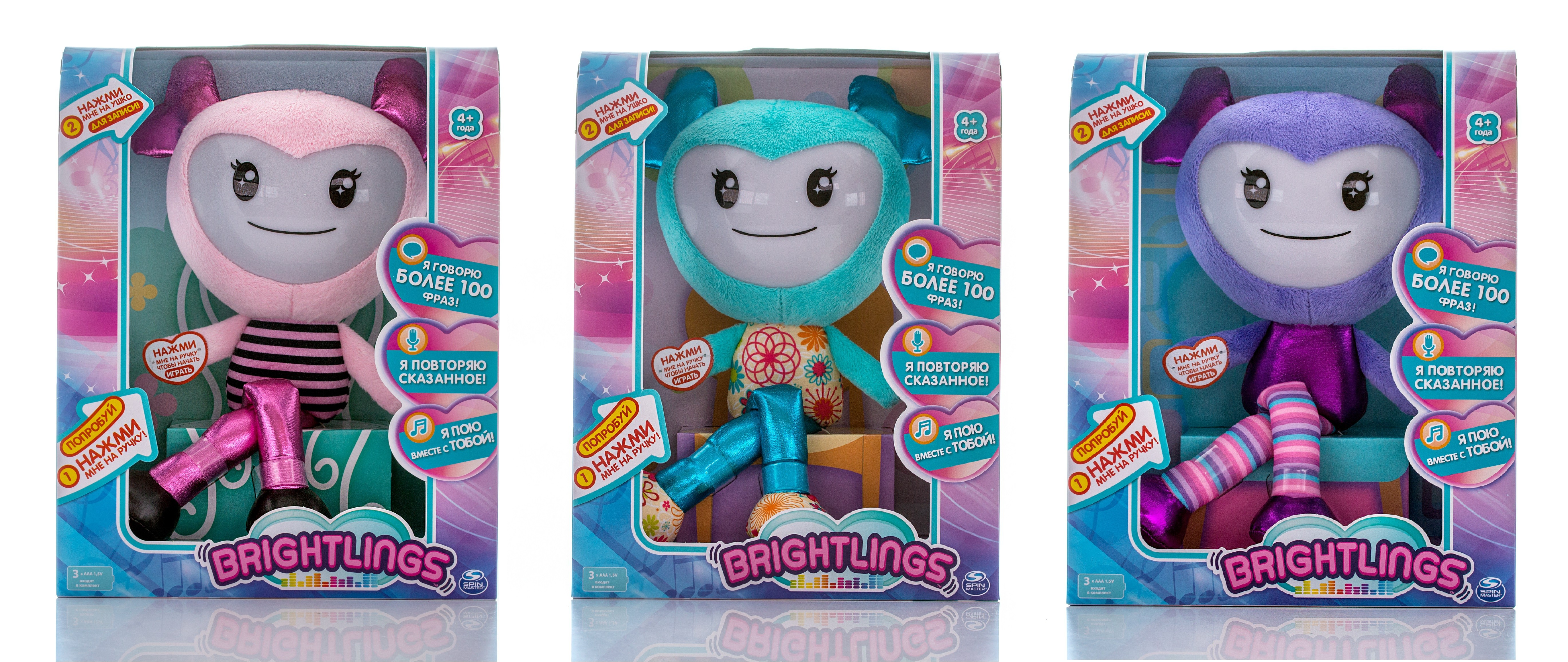Интерактивные сказочные существа Brightlings Интерактивная кукла Brightlings музыкальная в ассортименте spin master brightlings интерактивная музыкальная игрушка розовая