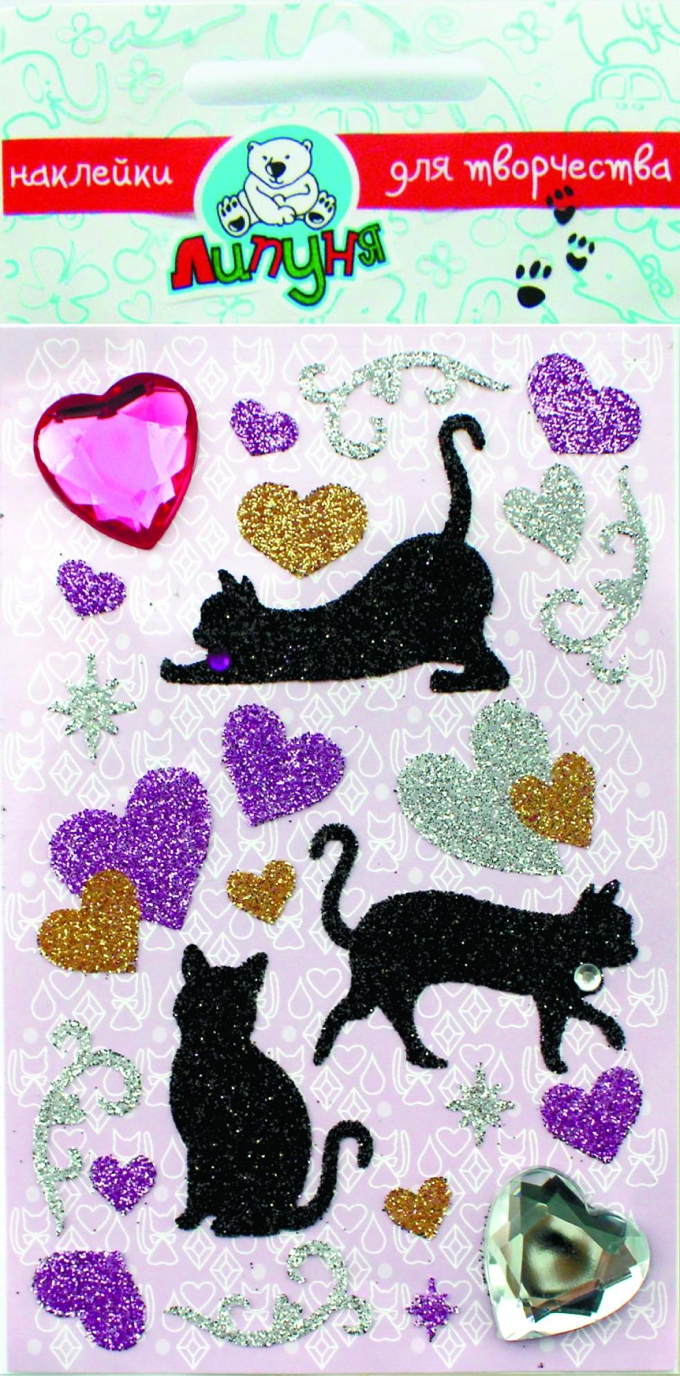 детские наклейки Наклейки Липуня детские Кошки с сердцами с блестками