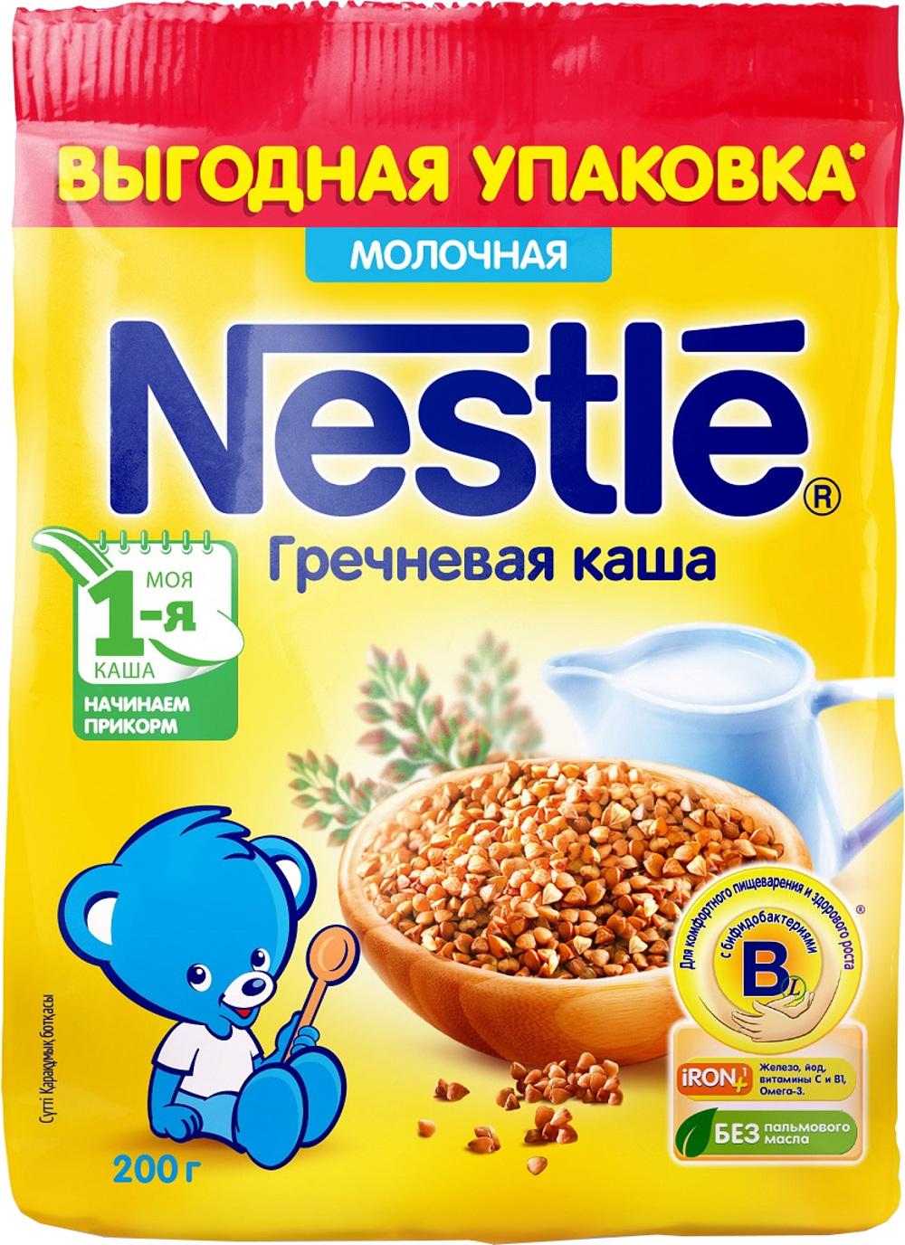 Каши Nestle Каша молочная Nestle гречневая с 4 мес. 200 г каши nestle каша безмолочная nestle гречневая гипоаллергенная с 4 мес 160 г