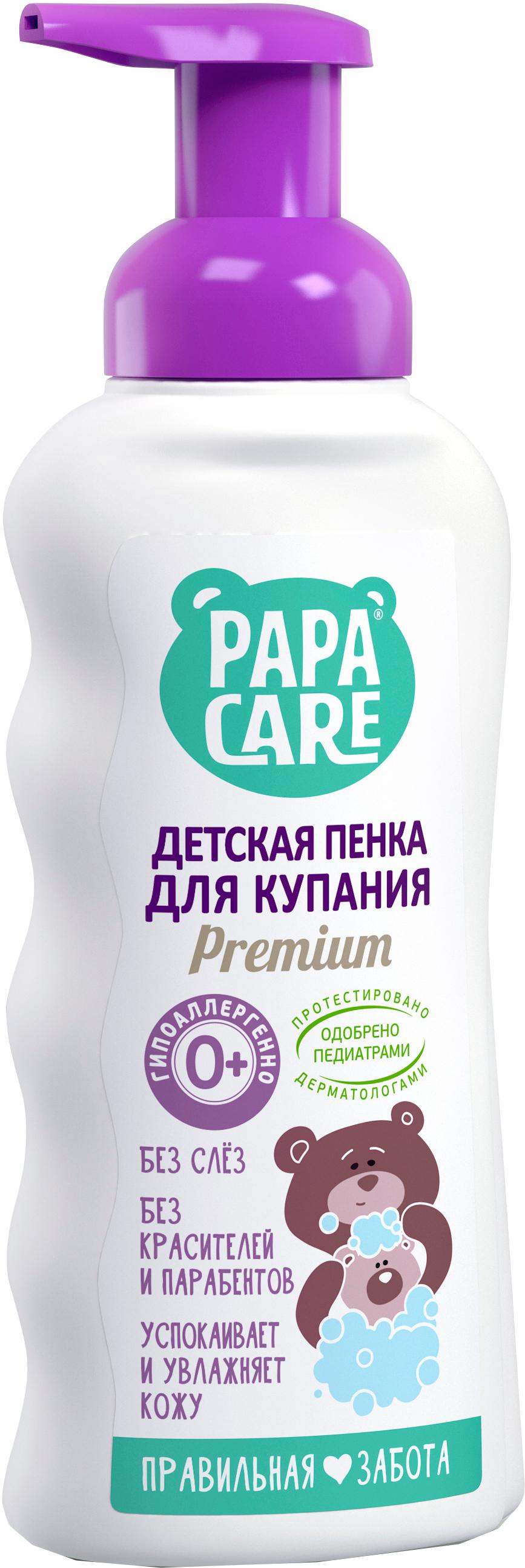Купить Гели и пенки, Papa Care 250 мл, Россия