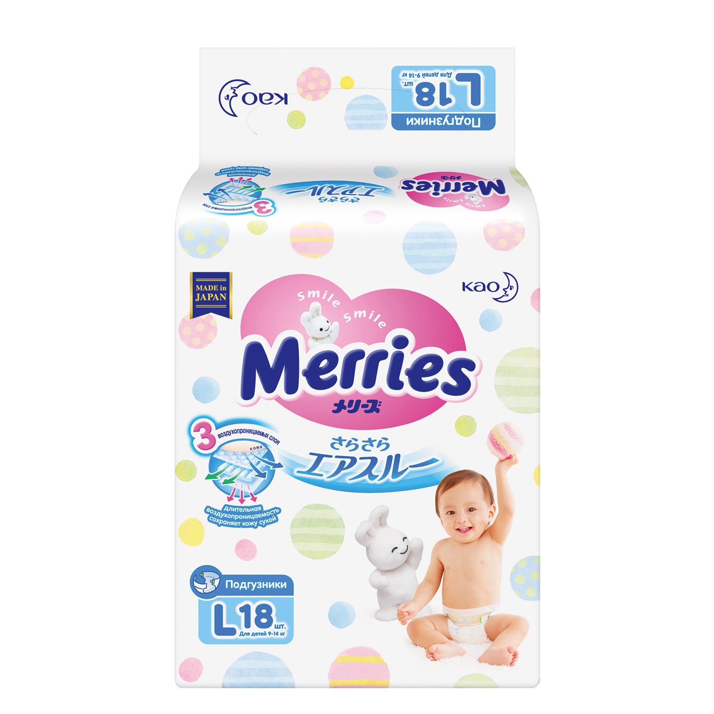 Подгузники Merries Merries подгузники L (9-14 кг) 18 шт. подгузники merries air through l 9 14 кг 54 шт [359602]