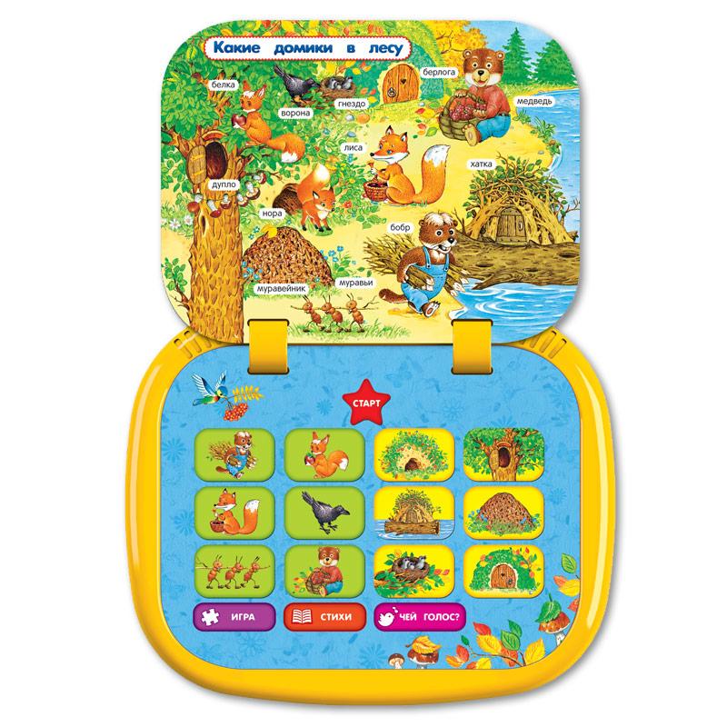 Развивающие игрушки Азбукварик Малышок: Чьи домишки? Чьи детишки? азбукварик смартфончик чьи домишки чьи детишки