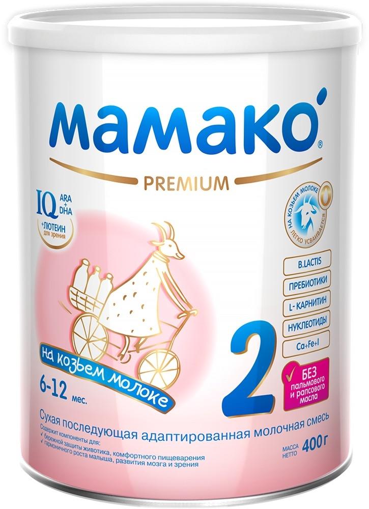 Молочная смесь МАМАКО' Мамако-2 Premium с 6 мес. 400 г мамако 3 молочко детское с бифидобактериями на основе козьего молока с 1 года 800г