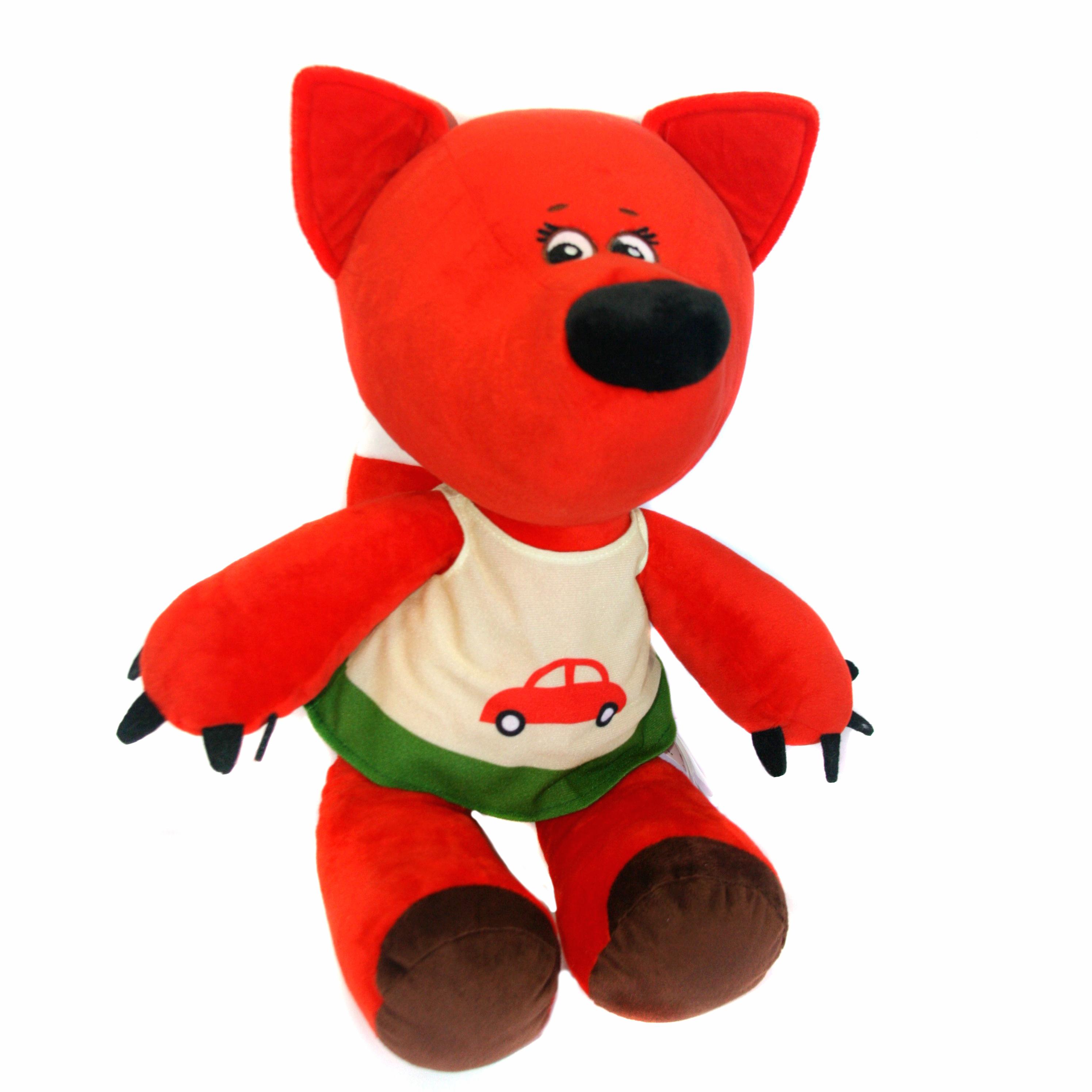 Мягкая игрушка СмолТойс «Мимимишки. Лисичка» 50 см