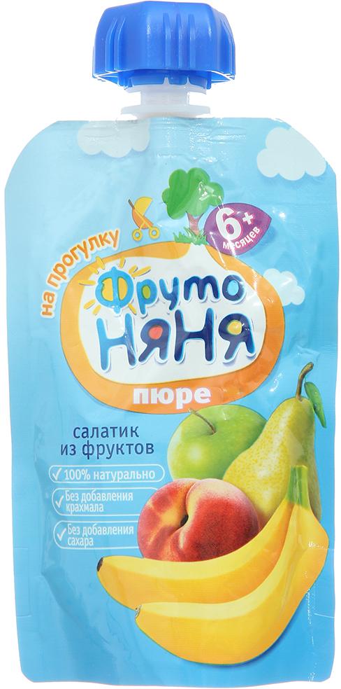 Фруктовое Фрутоняня ФрутоНяня Салатик из фруктов (с 6 месяцев) 90 г фруктовое фрутоняня фрутоняня ягодный салатик с 5 месяцев 100 г