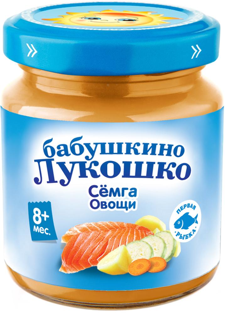 Пюре Бабушкино лукошко Бабушкино Лукошко Семга-овощи (с 8 месяцев) 100 г бабушкино лукошко семга овощи пюре с 8 месяцев 100 г