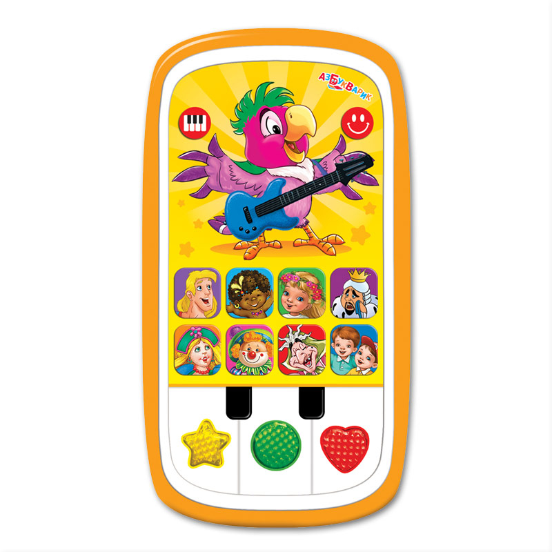 Развивающие игрушки Азбукварик Радуга азбукварик планшет веселая радуга с пианино