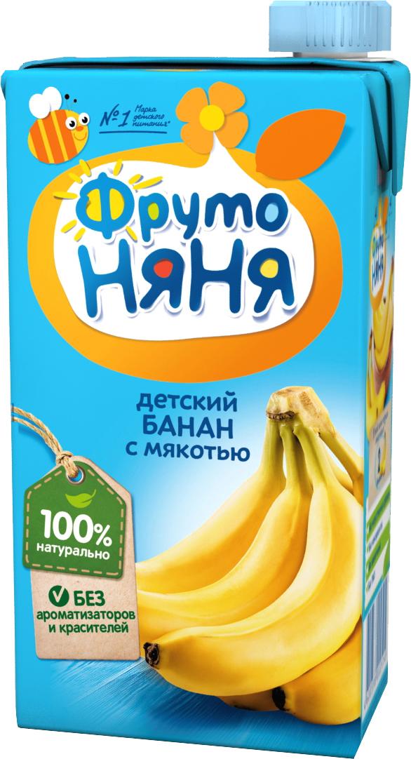 Нектар Прогресс ФрутоНяня Банан с мякотью с 3 лет 500 мл сок фрутоняня яблоко и абрикос с мякотью с 3 лет 500 мл