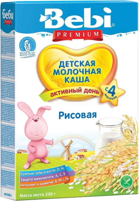 Молочные Bebi Bebi Молочная рисовая (с 4 месяцев) 250 г каша bebi рисовая молочная