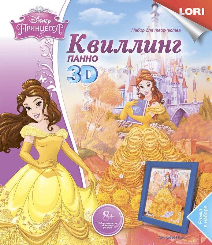 Набор для творчества Русский стиль Квиллинг Панно Бэлль набор для творчества lori квиллинг панно русалочка