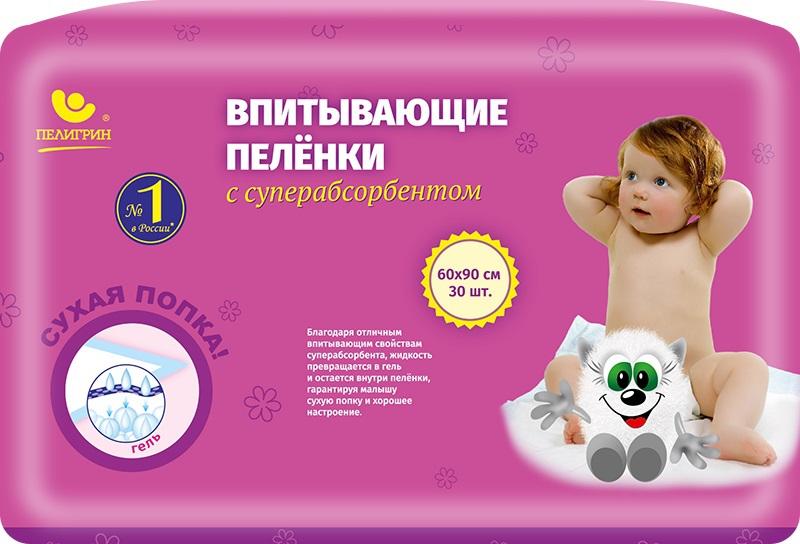 Пеленки и клеенки для малышей Пелигрин Сухая попка цена