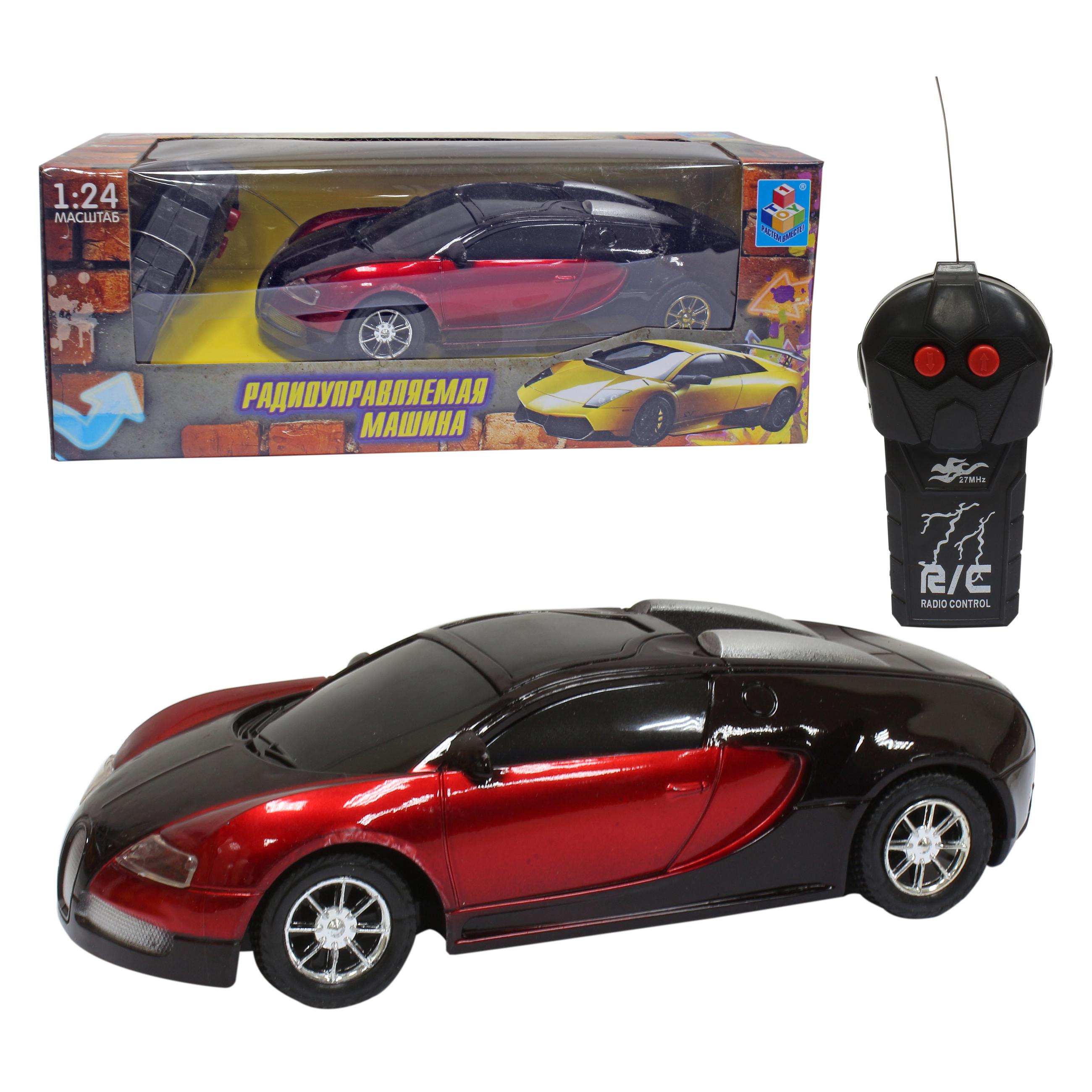 Игрушки на радиоуправлении 1toy Драйв Bugatti Veyron легковые машины и мотоциклы 1toy машинка металлическая 1toy драйв animals 8 см
