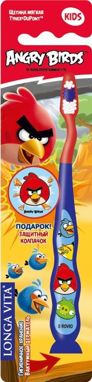 Зубные щетки и пасты LONGA VITA Angry Birds с защитным колпачком от 5 лет longa vita детская зубная щетка малыши зубатики