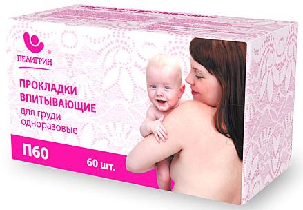 Уход за грудью Пелигрин Прокладки для груди впитывающие одноразовые 60 шт. депенд прокладки для взрослых женские норм 7
