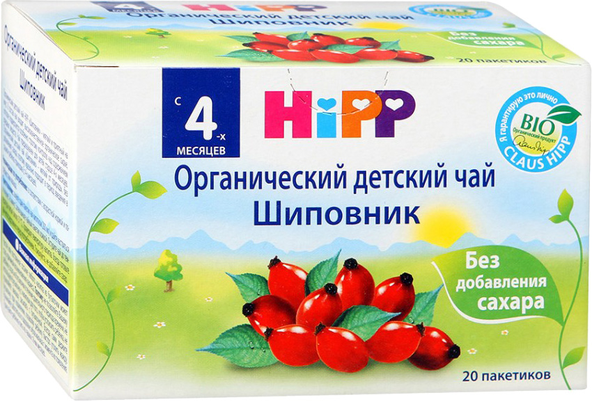 Детский чай HIPP Hipp Шиповник органический с 4 мес. 40 г чай hipp чай для кормящих матерей 200 г
