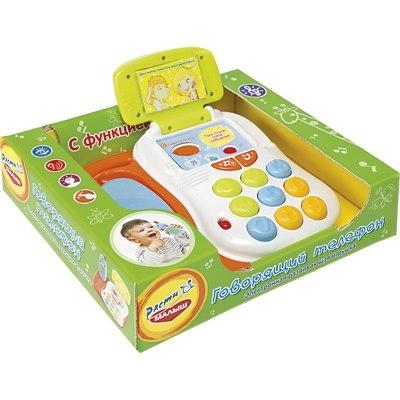 Развивающая игрушка Расти Малыш Говорящий телефон чикко игрушка развивающая говорящий дракон