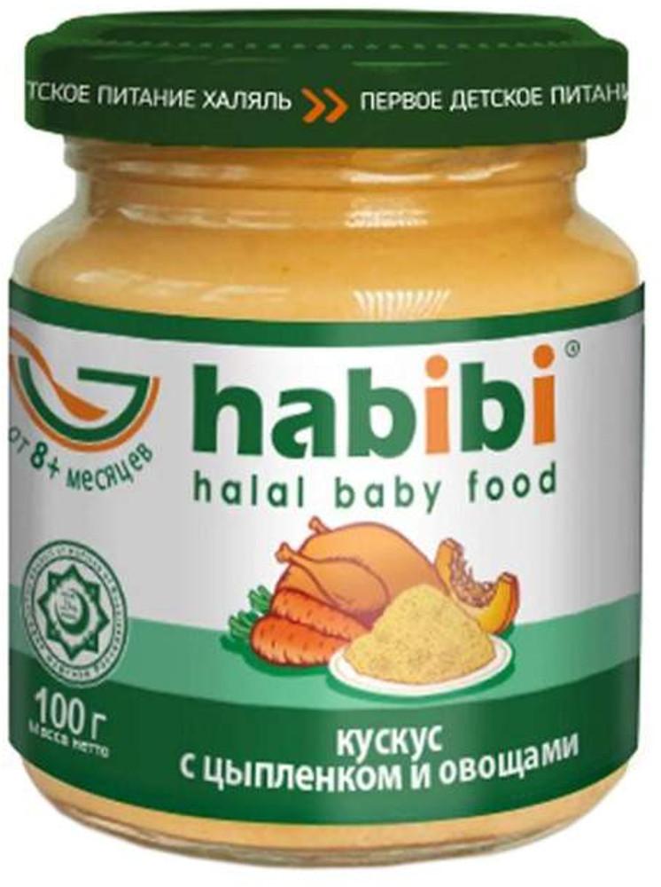 Фото Мясное Habibi Habibi кускус с цыпленком и овощами (с 8 месяцев) 100 г, 1 шт.