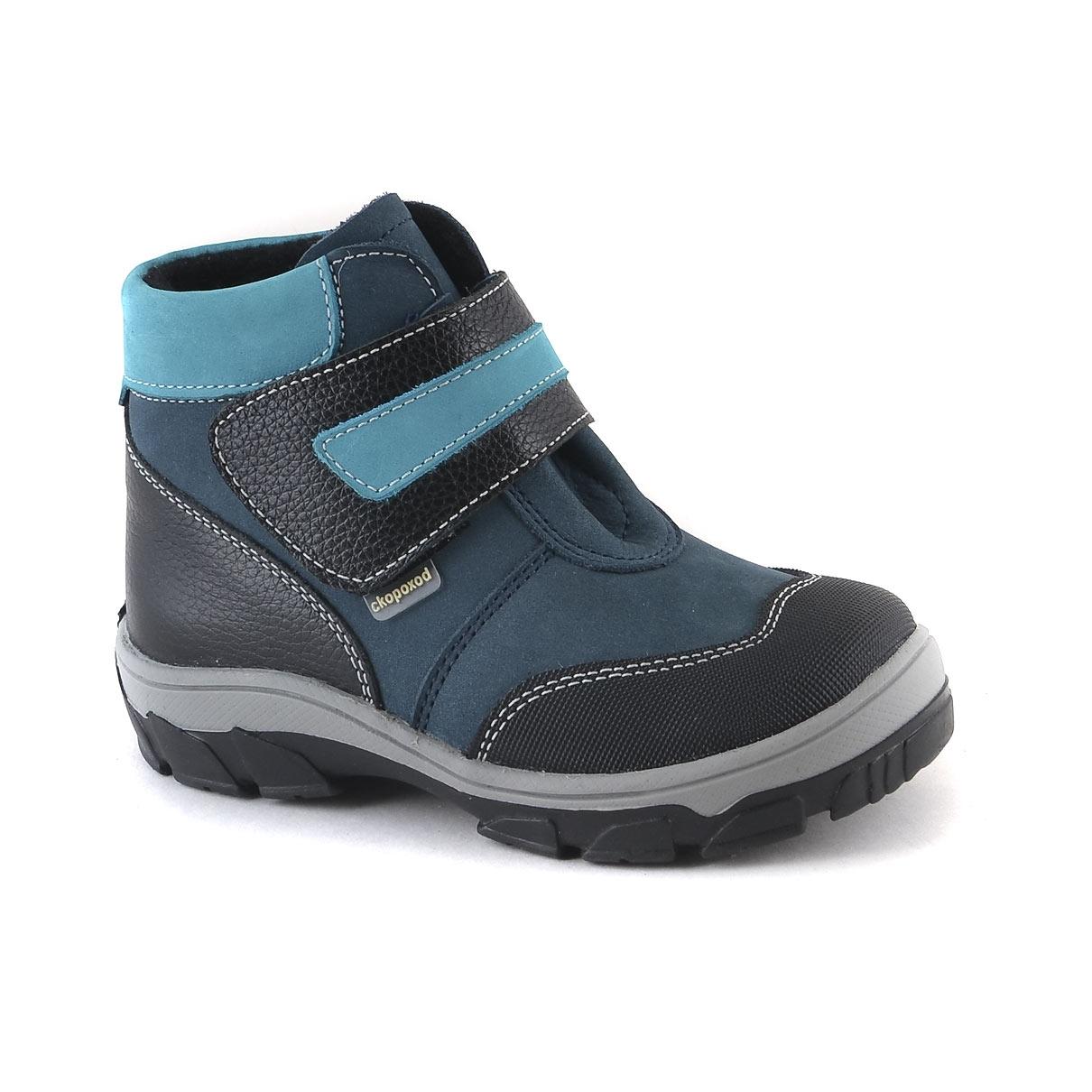 Купить со скидкой Ботинки ясельные для мальчика Детский Скороход черно-синие