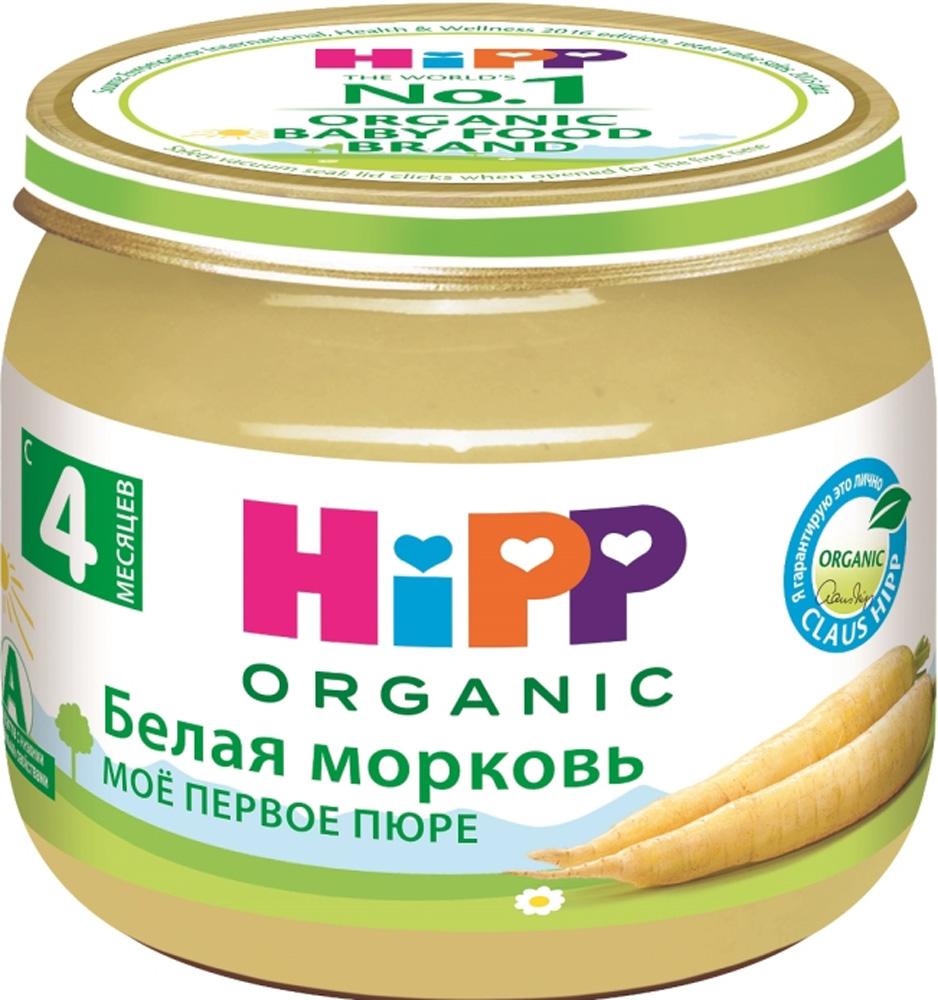 Пюре HIPP HiPP Белая морковь (с 4 месяцев) 80 г овощное hipp hipp брокколи с 4 месяцев 80 г