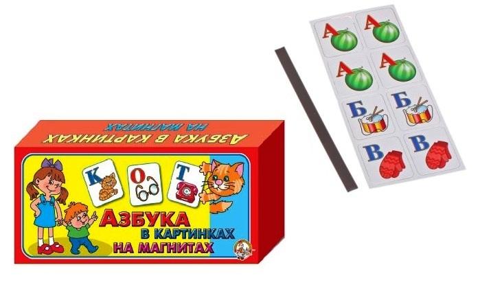 Магнитная азбука Десятое королевство Азбука в картинках азбука в картинках набор карточек в целлофане