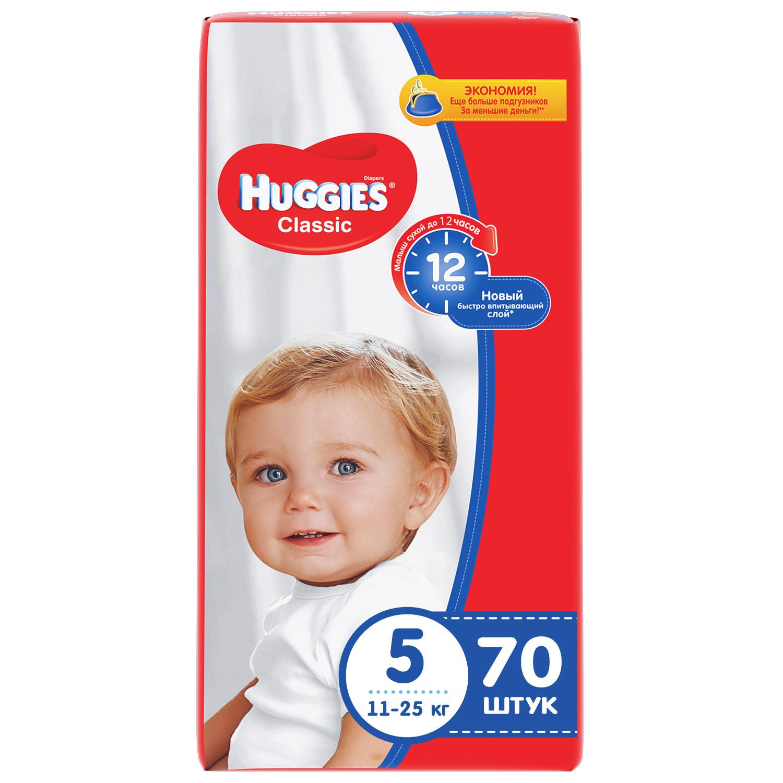 Подгузники Huggies Classic 5 (11-25 кг)