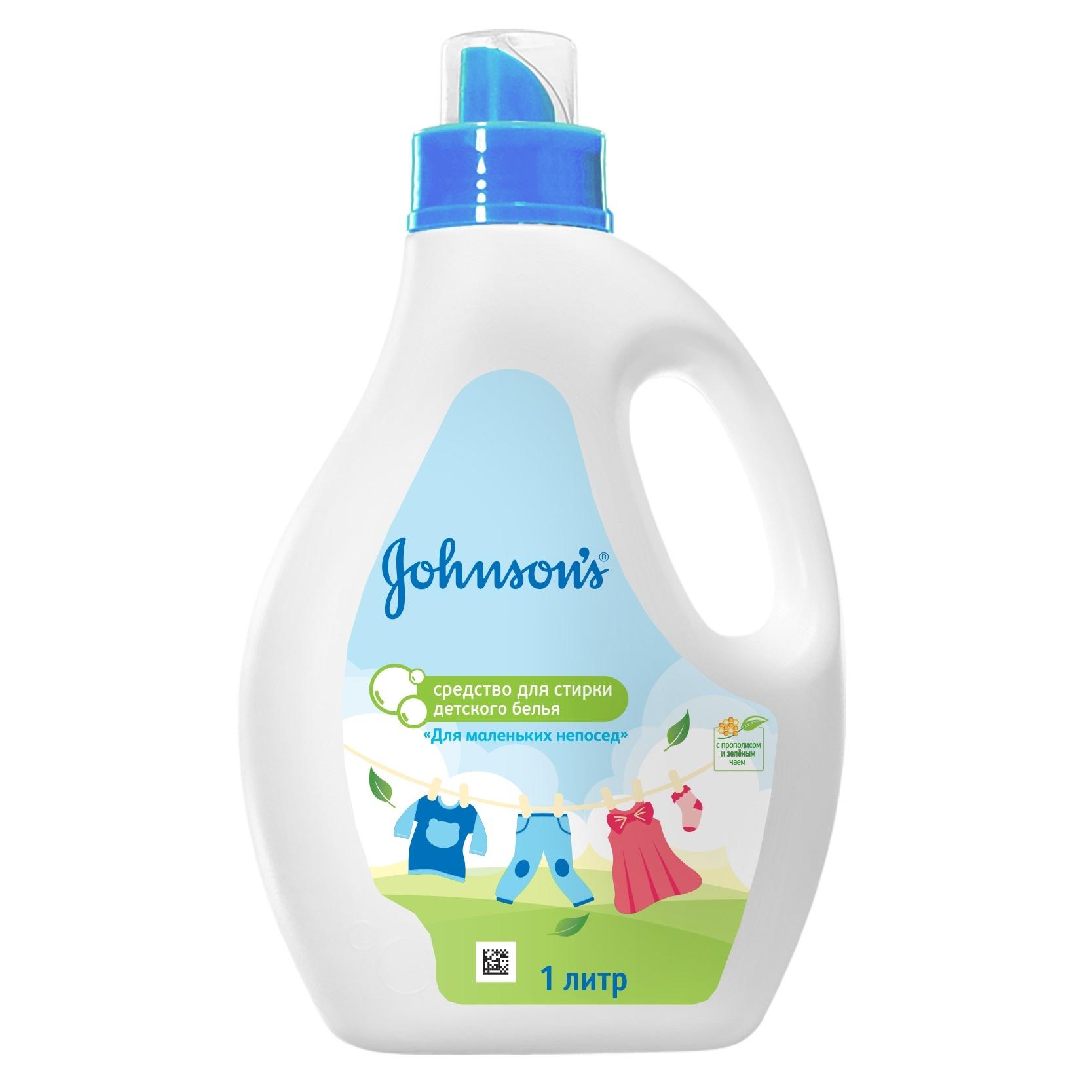Средства для стирки Johnson's baby Средство для стирки детского белья Johnsons baby «Для маленьких непосед» 1 л жидкое средство для стирки детского белья burti baby 1 5 л