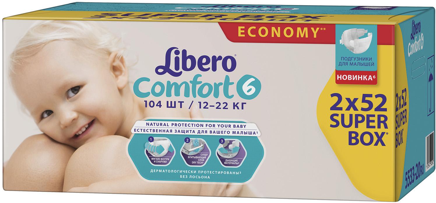 Фото Подгузники Libero Comfort 6 (12-22 кг) 104 шт.
