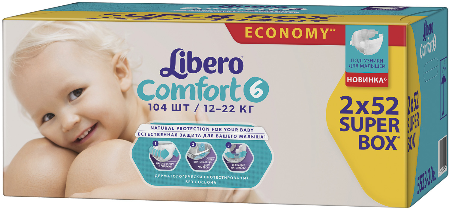 Подгузники Libero Comfort 6 (12-22 кг) 104 шт. пеленки libero пеленки детские libero 50х70 см 6 шт