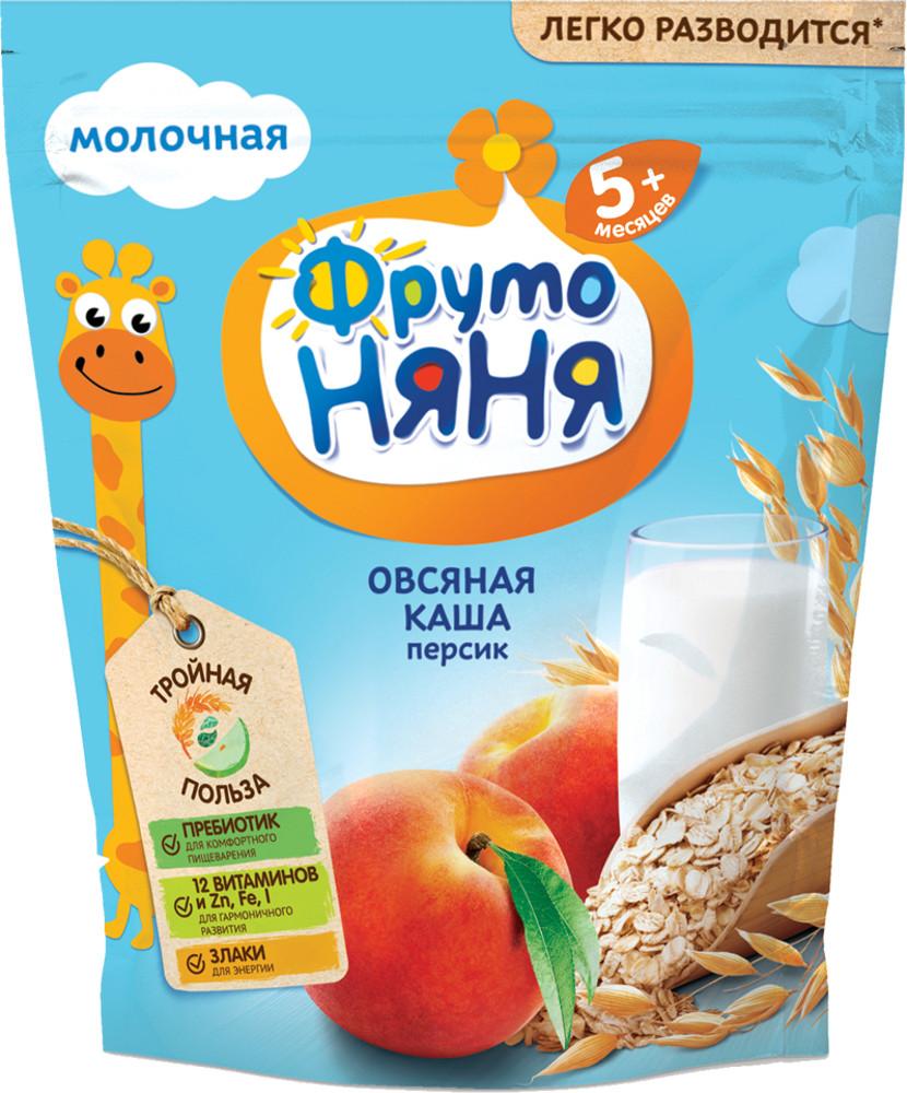 Каши Фрутоняня Каша молочная ФрутоНяня овсяная с персиками с 5 мес. 200 г молочная продукция беллакт молоко стерилизованное с витаминами а с 2 5% 8 мес 200 мл
