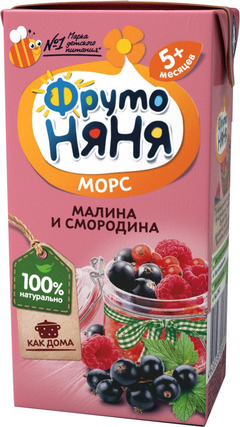 Купить Напитки, ФрутоНяня Малина и смородина с 5 мес. 200 мл, Фрутоняня, Россия