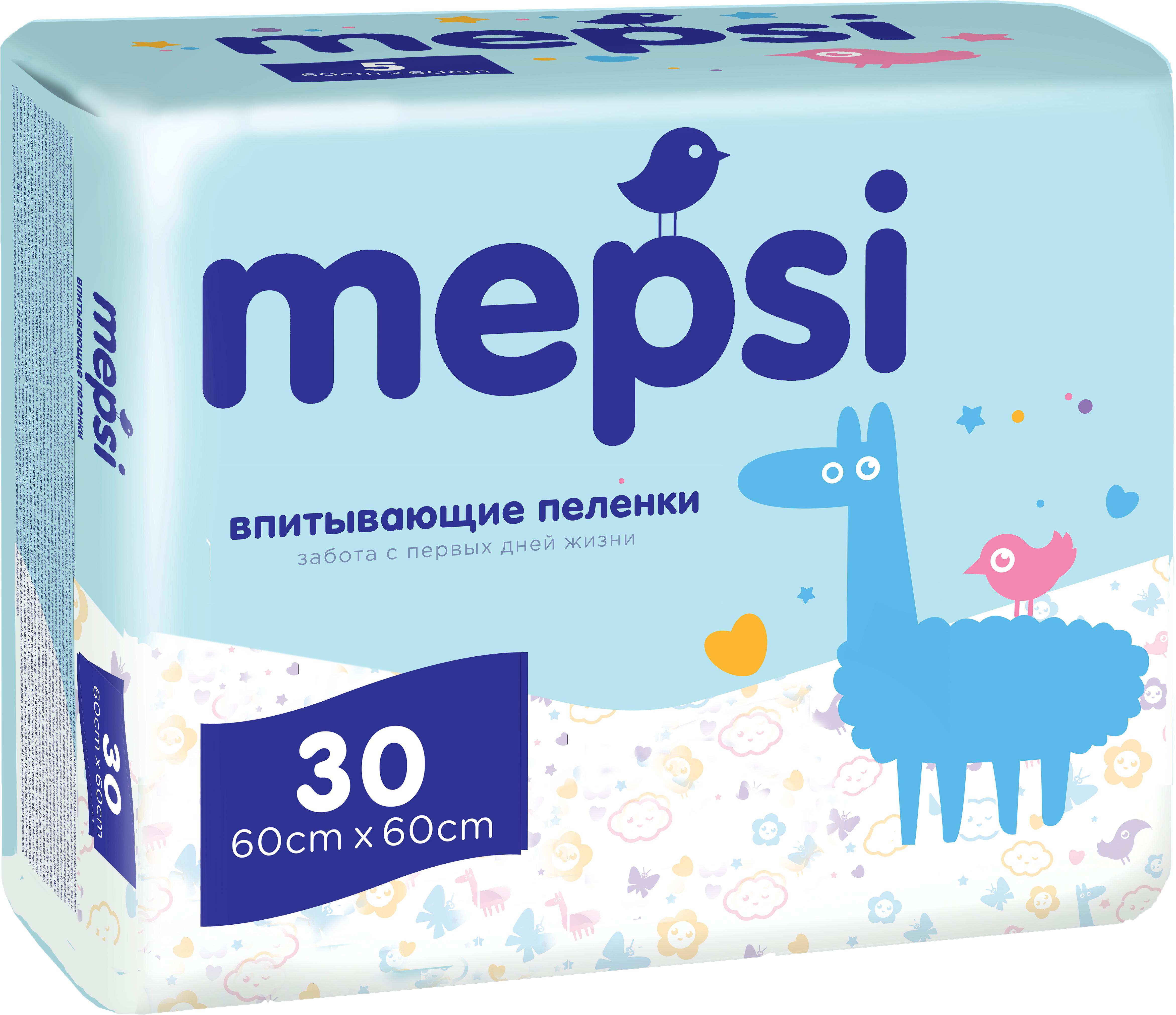 Пеленки Mepsi 60х60 30 шт. пеленки mepsi пеленки впитывающие mepsi 60х60 10 шт
