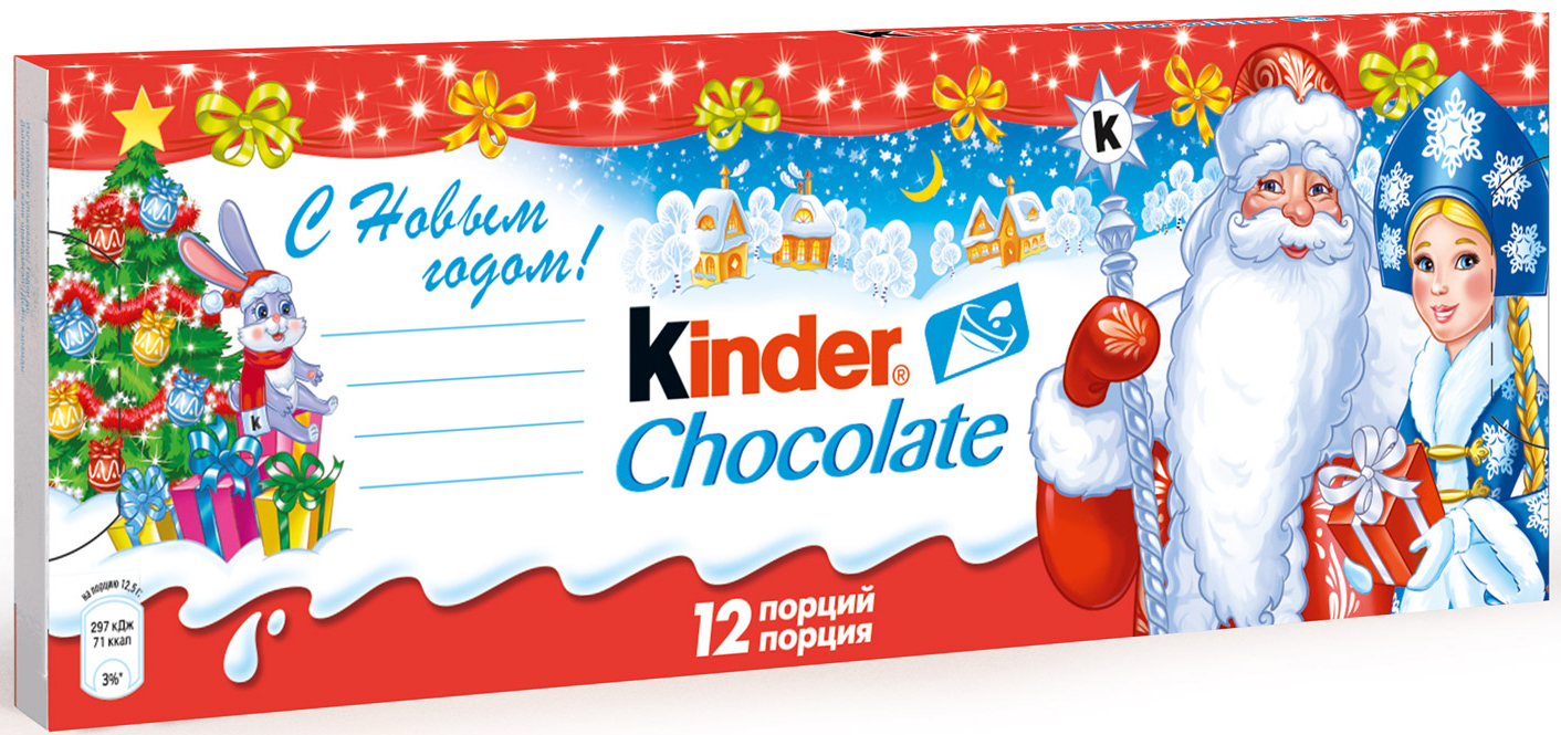 Десерты Kinder Kinder Chocolate с молочной начинкой 150 г цена