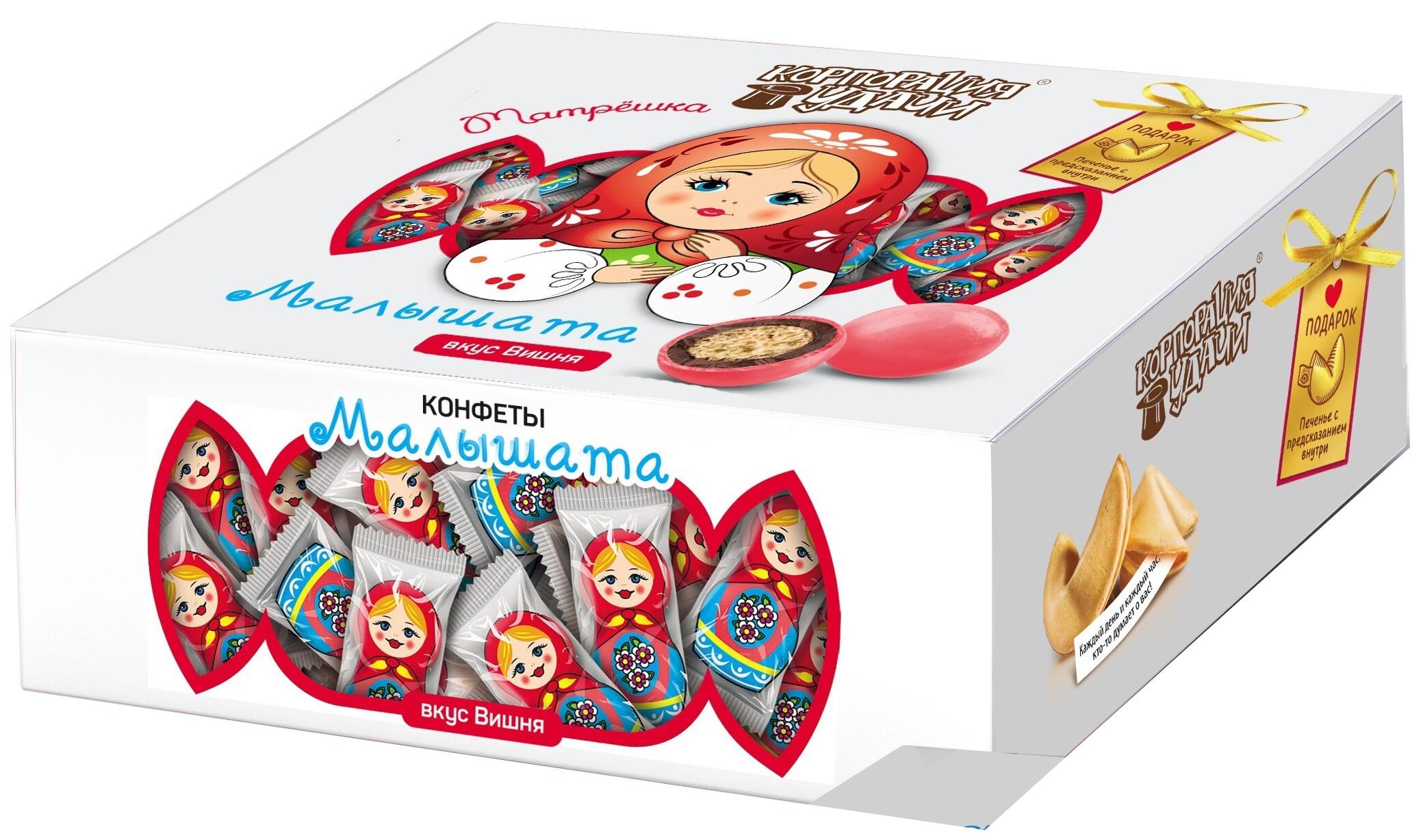 Конфеты Малышата Матрешка со вкусом вишни 122 г конфеты из пашмалы со вкусом имбиря 250 г