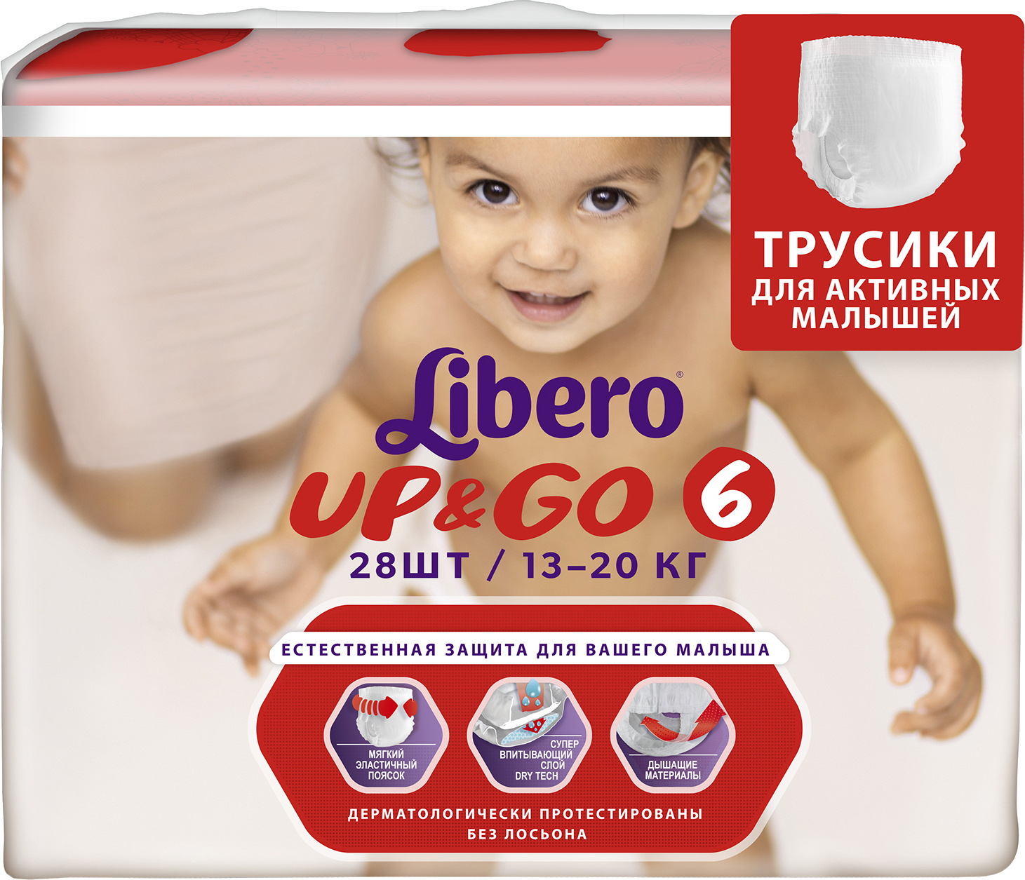Up & Go 6 (13-20 кг) 28 шт 01.00.22.5589