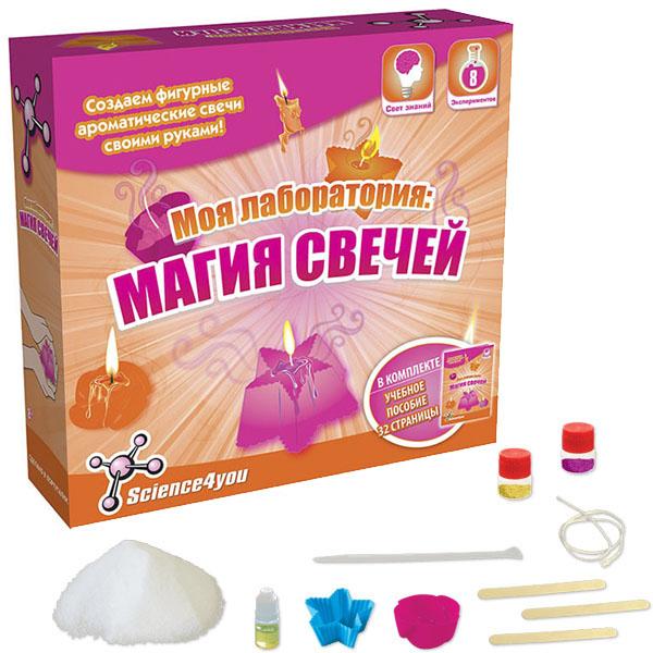 Наборы для творчества Science4You Набор опытов Science4you «Моя лаборатория: магия свечей» наборы для творчества vladi toys набор для творчества рисоварики магия блеска ежик