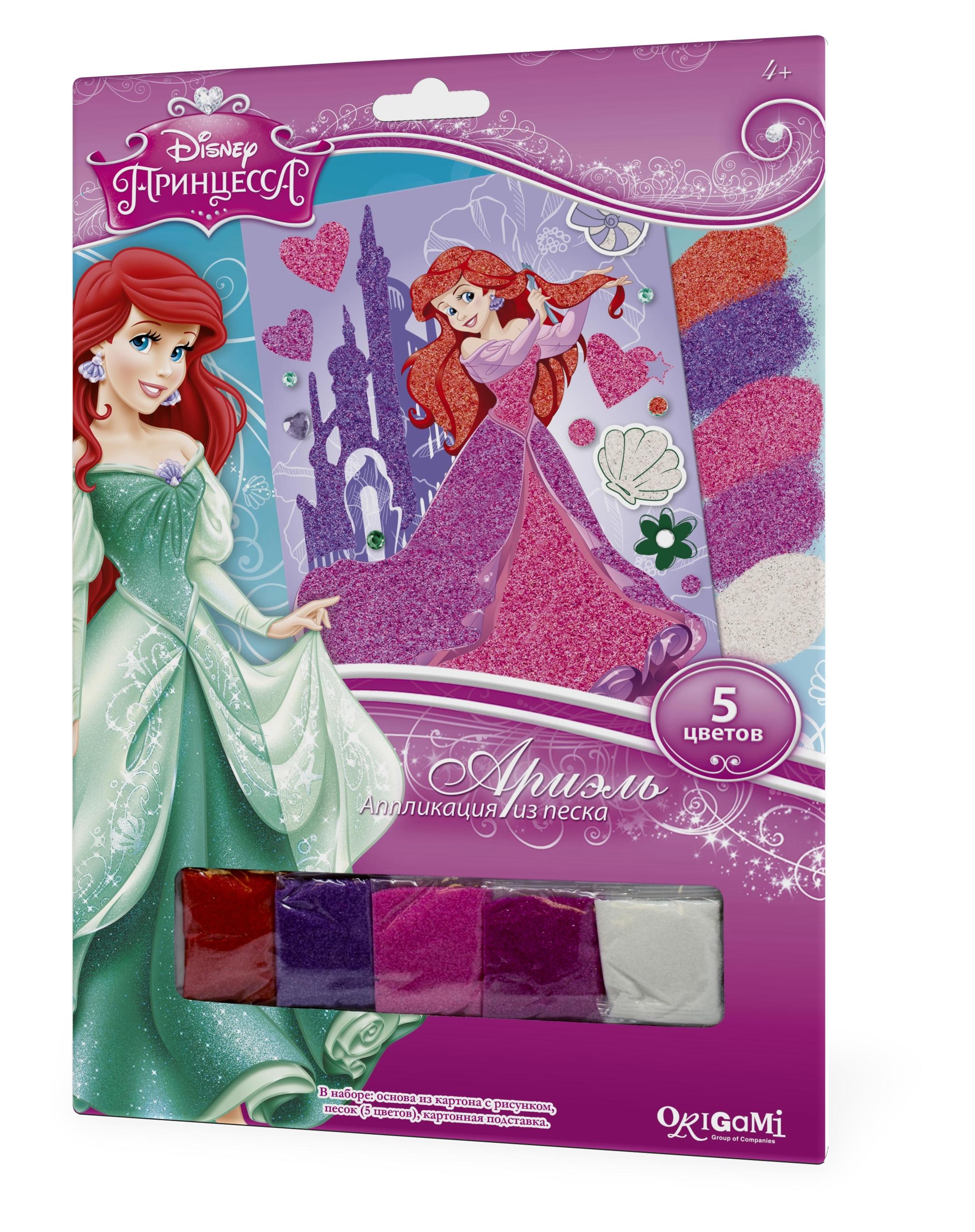 Купить Наборы для творчества, Ариэль в замке, Disney Princess, Китай, Мультиколор
