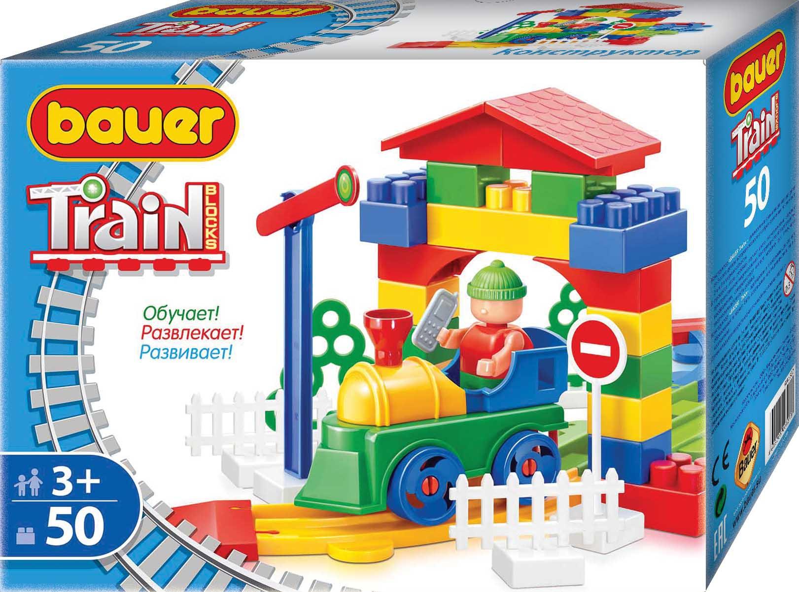 Конструкторы для малышей Bauer Конструктор Bauer «Train» 50 дет.