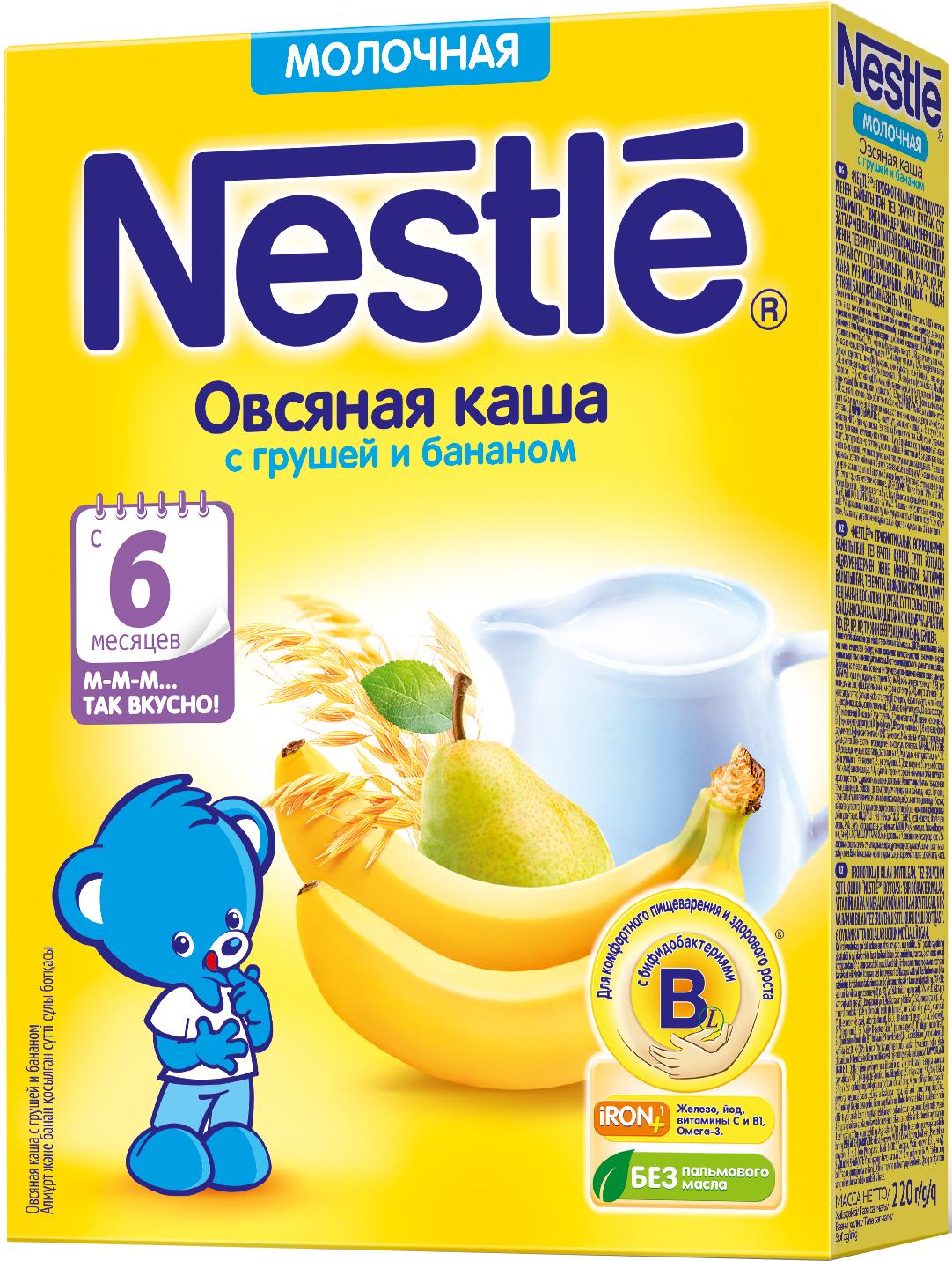 Молочные Nestle Каша молочная Nestle овсяная с грушей и бананом с 6 мес. 220 г каша молочная умница овсяная с бананом с 6 мес 200 г