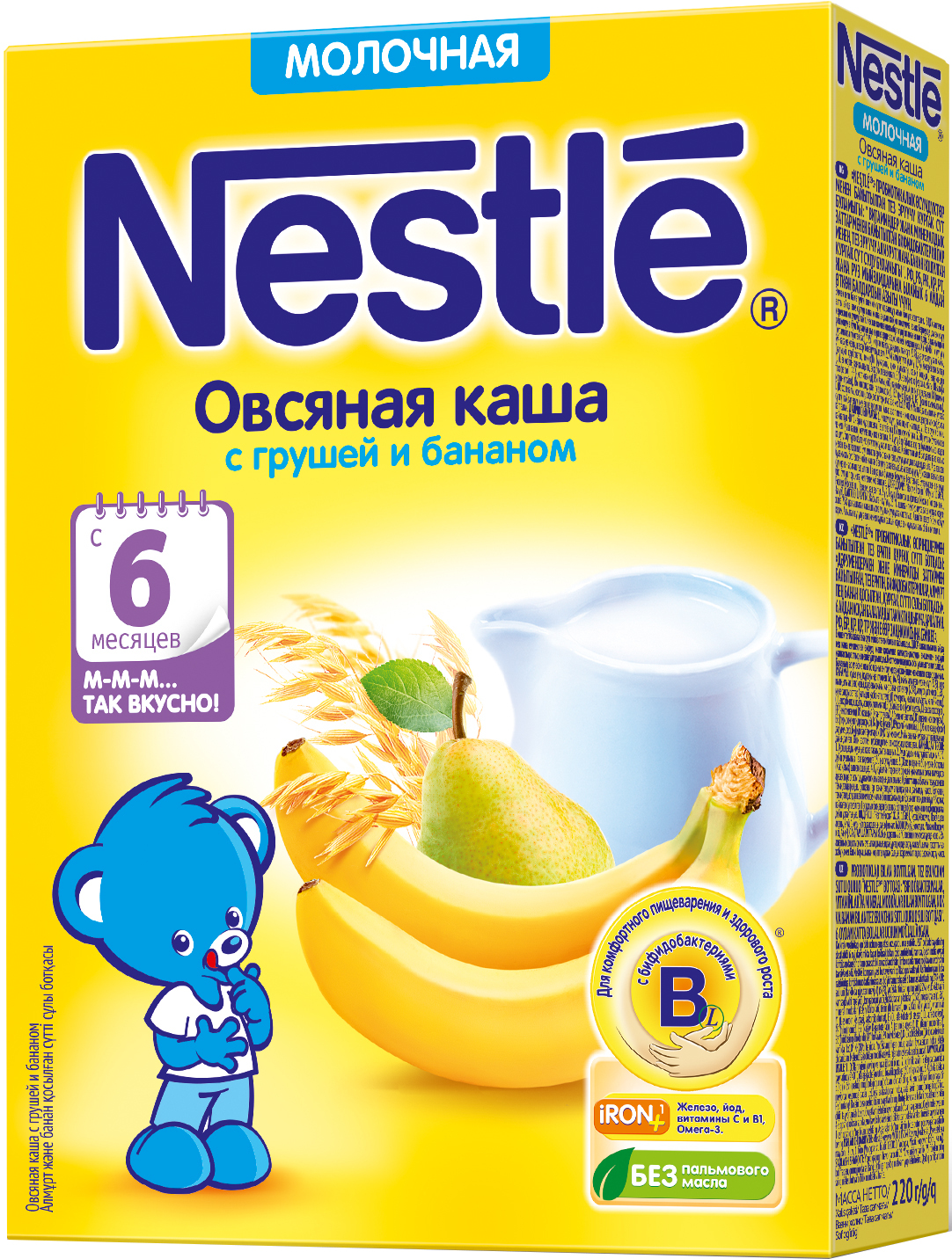 Молочные Nestle Каша молочная Nestle овсяная с грушей и бананом с 6 мес. 220 г каша молочная nestle овсяная с грушей и бананом с 6 мес 250 г