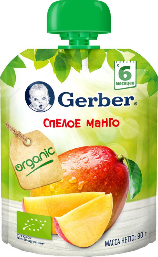 Пюре Gerber Gerber Спелое манго с 6 мес. 90 г пюре gerber 4 фрукта с 6 мес 90 г пауч