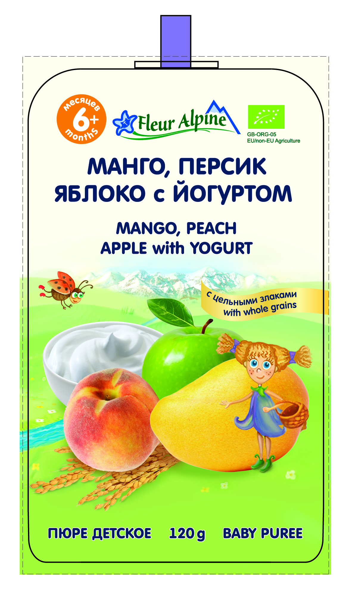 Пюре Fleur Alpine Organic Манго, персик, яблоко с йогуртом с 6 мес. 120 г (пауч) активия биойогурт питьевой манго яблоко 2 0