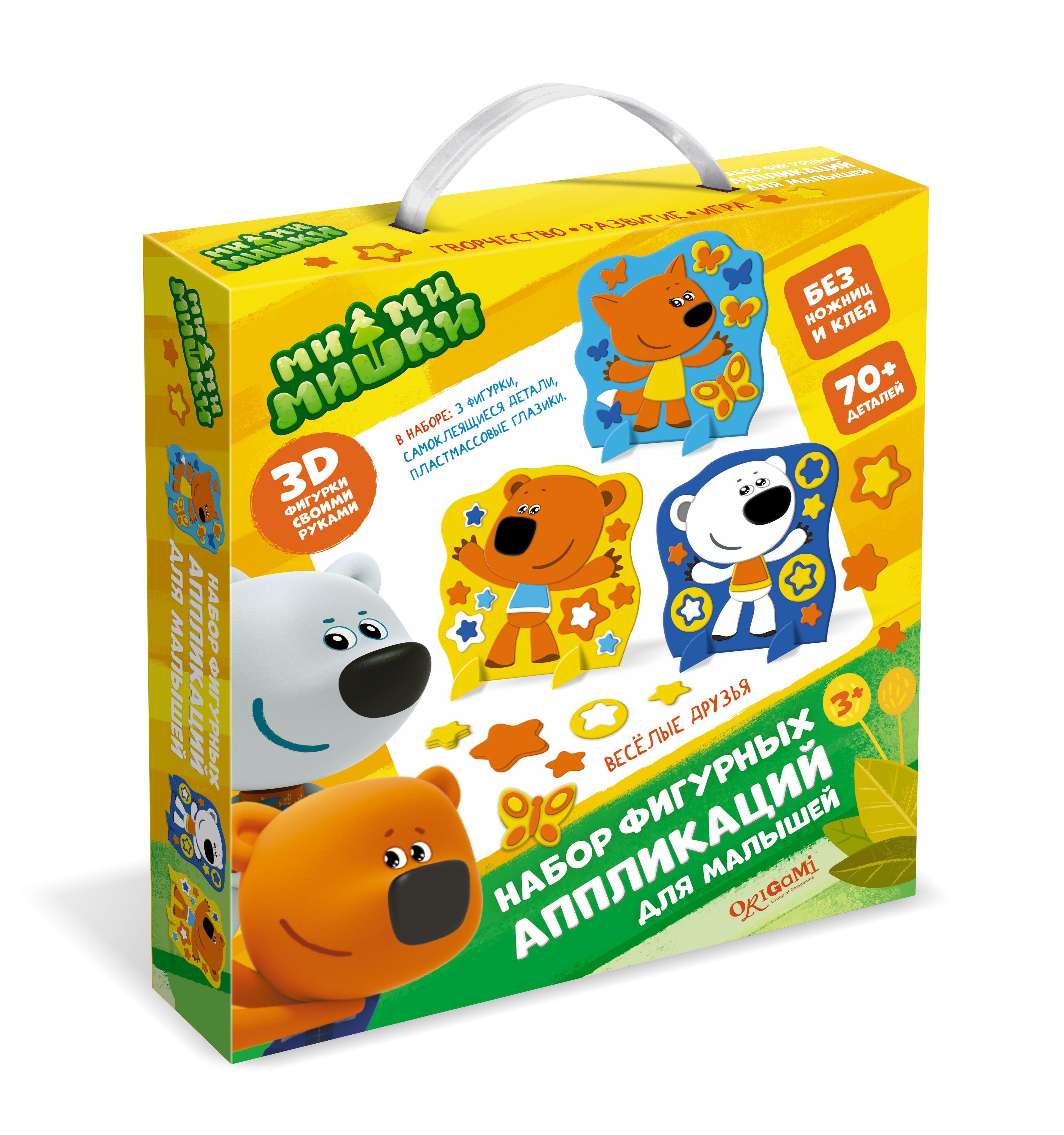 Купить Наборы для творчества, Ми-ми-мишки Веселые Друзья, Origami, Китай, Мультиколор