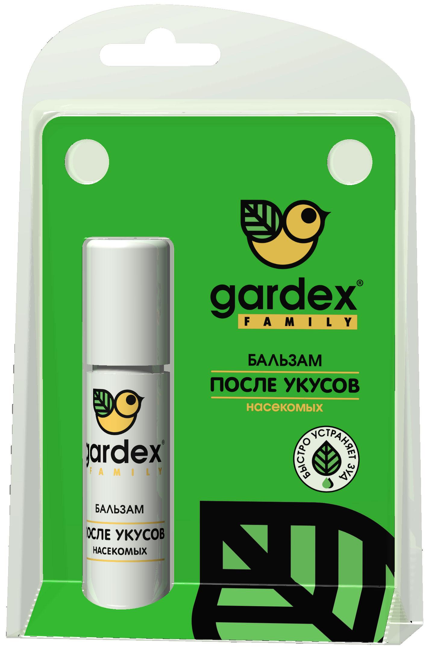 Бальзам после укусов Gardex Family gardex baby пластыри после укусов насекомых