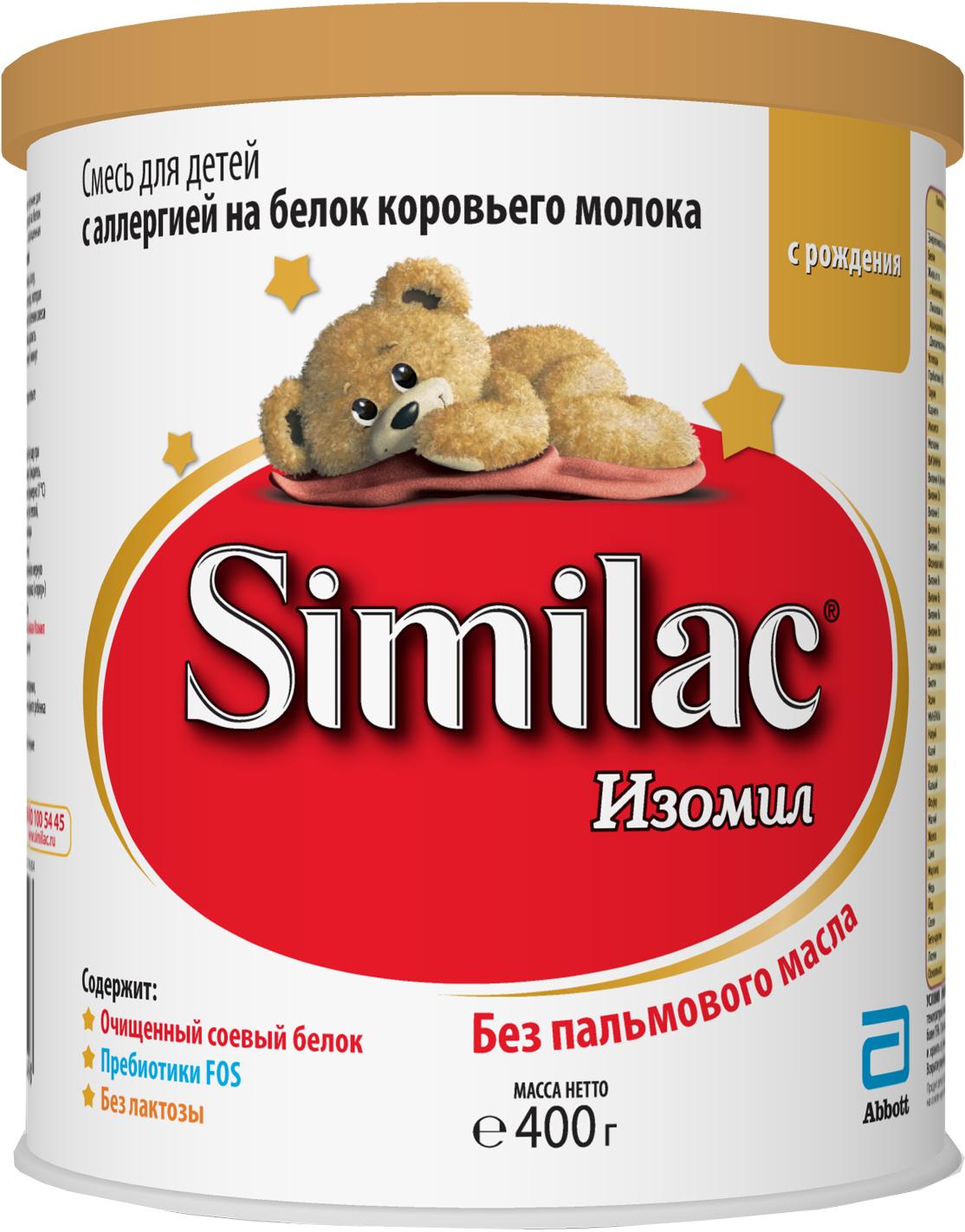 Молочная смесь Similac Similac (Abbott) Изомил (с рождения) 400 г abbott jacob richard i