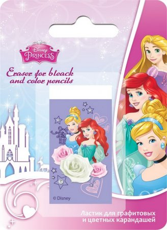 Канцелярия Princess Ластик Disney Disney Princess disney princess train case
